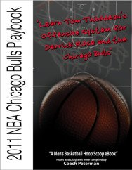 2011 Chicago Bulls Playbook